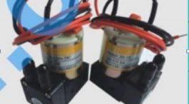 KHF-10 UV Small Ink Pump