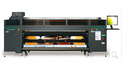 FORNI UV Roll to Roll