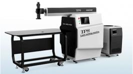 Model No.: TPS 300